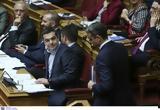 Τσίπρας, Κυριάκο Μητσοτάκη,tsipras, kyriako mitsotaki