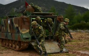 Στρατός, Μειώνεται, - Νέες, stratos, meionetai, - nees