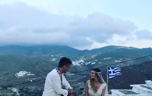 Γιώργος Χρανιώτης – Γεωργία Αβασκαντήρα, Έτοιμοι, giorgos chraniotis – georgia avaskantira, etoimoi