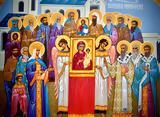 Κυριακή, Oρθοδοξίας, Παραδόσεως,kyriaki, Orthodoxias, paradoseos