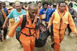 Ινδονησία, Τουλάχιστον 42, Παπούα,indonisia, toulachiston 42, papoua