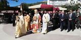 Κυριακή, Ορθοδοξίας, Άργος,kyriaki, orthodoxias, argos