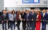 Λαμπερά, 6η Food Expo,labera, 6i Food Expo