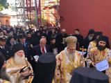Άγιο Όρος, Κυριακή, Ορθοδοξίας, Ι Μ Μ, Βατοπαιδίου,agio oros, kyriaki, orthodoxias, i m m, vatopaidiou