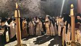 11800 - Κυριακή, Ορθοδοξίας, Βατοπαίδι,11800 - kyriaki, orthodoxias, vatopaidi