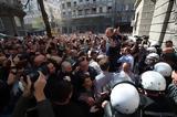 Σερβία, Διαδηλωτές,servia, diadilotes