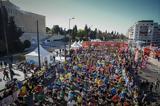 8oς Ημιμαραθώνιος, Ολοκληρώθηκε, 22 000,8os imimarathonios, oloklirothike, 22 000