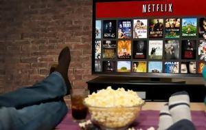Netflix, Έλληνες, Netflix, ellines