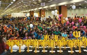 First Lego, Περισσότερα, 1 500, Διαγωνισμού Ρομποτικής, First Lego, perissotera, 1 500, diagonismou robotikis