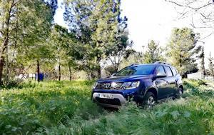Dacia Duster 1 5 BLUE Ci 4X4