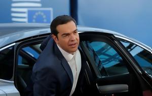 Τσίπρα, Μυρσίνης Λοΐζου, tsipra, myrsinis loΐzou