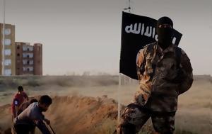Έπεσε, Ισλαμικού Κράτους, Συρία –, epese, islamikou kratous, syria –
