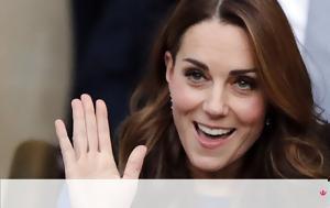 Kate Middleton, Kensington
