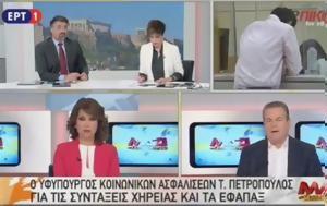 Πετρόπουλος, Μέσα, Απρίλιο, VIDEO, petropoulos, mesa, aprilio, VIDEO