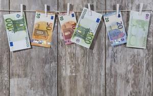 Δώρο Πάσχα, Δημόσιο, 250€ - Όλο, doro pascha, dimosio, 250€ - olo
