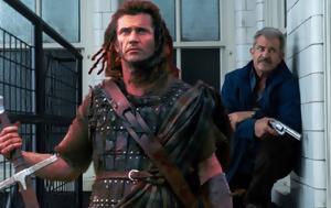 10 + 1 Αξέχαστοι, Mel Gibson, 10 + 1 axechastoi, Mel Gibson