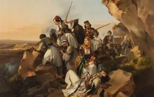 Eπανάστασης, 1821, Epanastasis, 1821