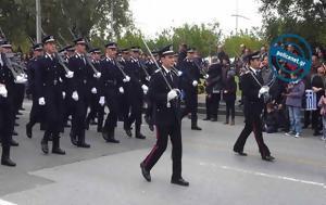 Σχολή Αξιωματικών, Ελληνικής Αστυνομίας, scholi axiomatikon, ellinikis astynomias