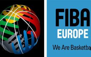 Ελλάδα, Ευρωμπάσκετ 2021, ellada, evrobasket 2021