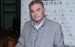 Χρήστος Σωτηρακόπουλος, Αυτή, christos sotirakopoulos, afti
