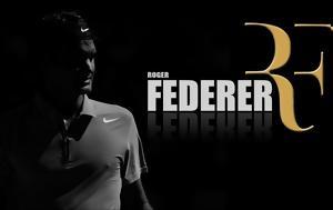 Κερδίζει, Nike, 'RF', kerdizei, Nike, 'RF'