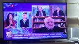 Υπουργός Παιδείας, Διακόπτουμε, ΕΕΦ,ypourgos paideias, diakoptoume, eef