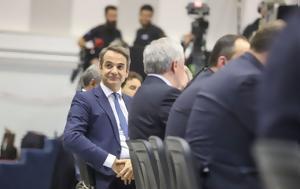 Πρωθυπουργός, Μητσοτάκης, prothypourgos, mitsotakis