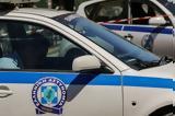 Σύλληψη 47χρονης, Ηράκλειο – Αφαίρεσε 480, 49χρονης,syllipsi 47chronis, irakleio – afairese 480, 49chronis