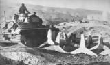 Σαν Σήμερα 6 Απριλίου 1941, Γερμανική Επίθεση, Ελλάδας,san simera 6 apriliou 1941, germaniki epithesi, elladas