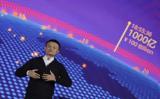 Alibaba,