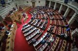 Βουλής, Αναπτυξιακή Τράπεζα,voulis, anaptyxiaki trapeza