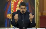 Βυθίστηκε, Βενεζουέλα,vythistike, venezouela