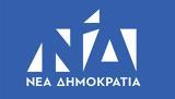Φίλος, ΣΥΡΙΖΑ,filos, syriza