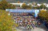 Διήμερος, Αυθεντικός Μαραθώνιος, Αθήνας,diimeros, afthentikos marathonios, athinas