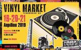 Vinyl Market, Τεχνόπολη,Vinyl Market, technopoli