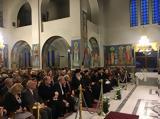 Παρουσία, Αρχιεπισκόπου, Βασίλη Τσαμπρόπουλου, Αθανάσιο Πολυδρόσου,parousia, archiepiskopou, vasili tsabropoulou, athanasio polydrosou
