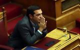 Απανωτές, Τσίπρα –,apanotes, tsipra –
