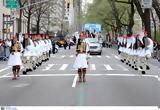 Σείστηκε, Υόρκη, Προεδρικής Φρουράς [pics],seistike, yorki, proedrikis frouras [pics]