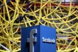 Επανήλθαν, Facebook Instagram, WhatsApp,epanilthan, Facebook Instagram, WhatsApp