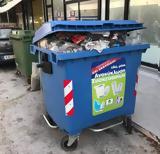 Δεν τα καταφέρνουμε με την καθαριότητα... θέλουμε και ανακύκλωση,
