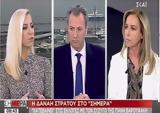 Ο Βαρουφάκης,o varoufakis