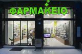 Δικαίωση ΦΣ Θεσσαλονίκης, CashCarry,dikaiosi fs thessalonikis, CashCarry