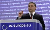 Κατηγορίες Ορμπάν, Ευρώπης,katigories orban, evropis