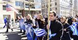 Χιλιάδες Έλληνες, Παρέλαση, Ελληνισμού, Υόρκη,chiliades ellines, parelasi, ellinismou, yorki