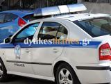 Συνελήφθη 45χρονος, Καστοριά,synelifthi 45chronos, kastoria