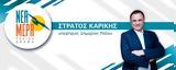 Ανώτερων Σχολών Τουριστικής Εκπαίδευσης Ρόδου, Κρήτης,anoteron scholon touristikis ekpaidefsis rodou, kritis