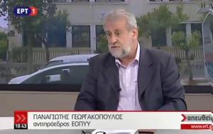 Αντιπρόεδρος ΕΟΠΥΥ, Μηδενική, Video, antiproedros eopyy, mideniki, Video