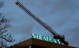 Εισαγγελέας, Πώς, Siemens,eisangeleas, pos, Siemens