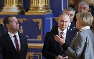 Πούτιν, Μεντβέντεφ, poutin, mentventef