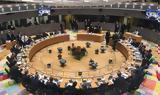 Ικανοποίηση, Συμβουλίου Κρατών Μελών,ikanopoiisi, symvouliou kraton melon